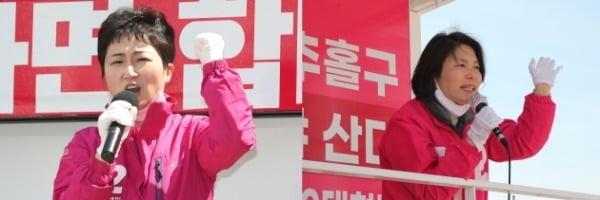 4·15 총선에서 낙선한 이언주 통합당 의원과 전희경 의원(왼쪽부터) /사진=뉴스1