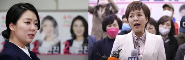 4·15 총선에서 당선된 배현진 서울 송파을 당선인과 김은혜 경기 분당갑 당선인(왼쪽부터) /사진=연합뉴스