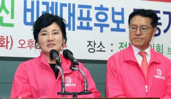 조수진 미래한국당 당선인 /사진=연합뉴스