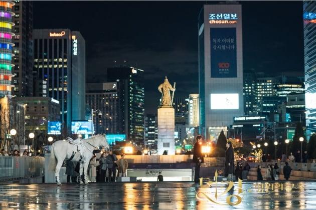 /사진=SBS 금토드라마 '더 킹:영원의 군주' 공식 홈페이지