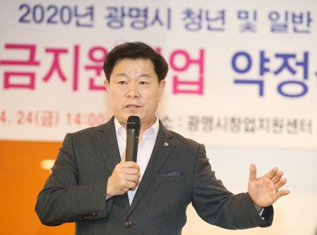 광명시, 지역경제 활성화 위해 '32개 청년.일반 창업팀' 유치