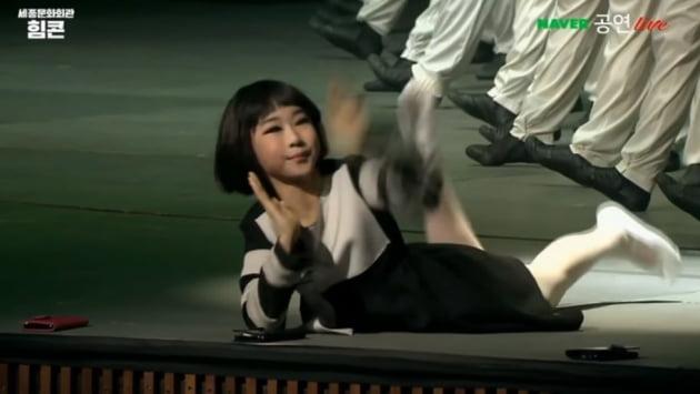 박명수 딸 민서 양/사진=세종문화회관 '힘콘' 영상 캡처