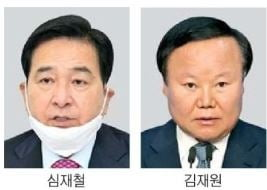 """""""통합당 진로 새 원내대표가 결정""""…黨지도부 손뗐다"""