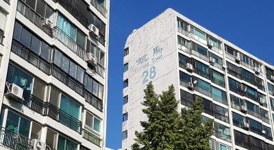 """""""집 좀 팔아주세요""""…강남 아파트, 수억씩 내려도 안 나간다"""