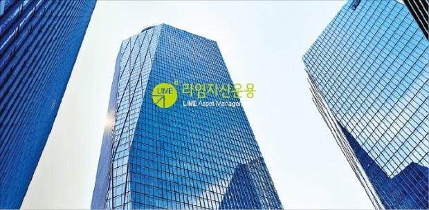 [속보] '라임 사태' 핵심 김봉현·이종필 검거
