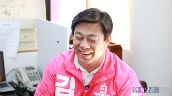 김선동 미래통합당 도봉을 후보가 9일 자신의 선거사무실에서 한경닷컴과 인터뷰를 진행하고 있다. /사진=조상현 한경닷컴 기자 doyttt@hankyung.com