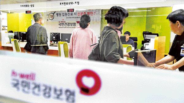 건강보험공단, 상반기 신입 458명 채용…기존 자격 기준 완화