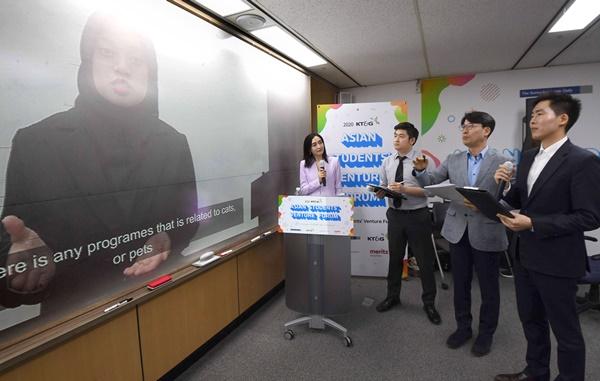 2020 KT&G 아시아 대학생 창업교류전… 아시아 8개국 대학생 '온라인'으로 모였다