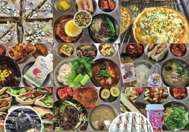 """[1618] 이화여대병설미디어고 """"집밥도 맛있지만 학교 급식이 그리워요"""""""