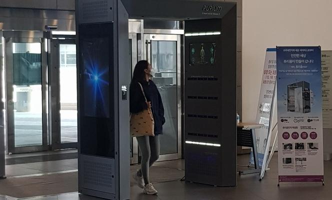 중앙대, 국내 대학 최초 스마트 IoT 에어샤워 설치