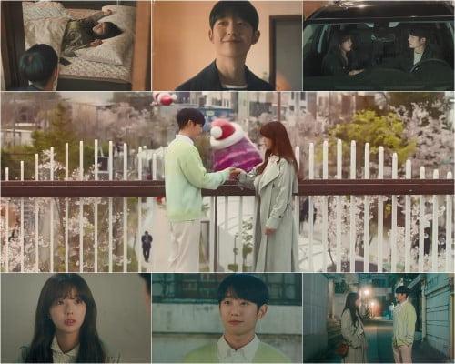 '반의반' 방송화면 캡처(사진=tvN)