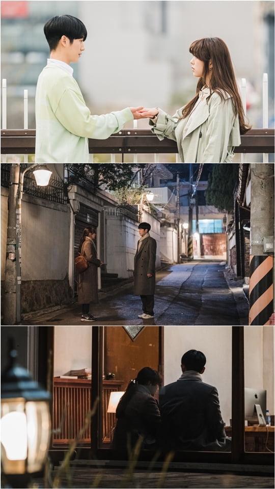 반의반(사진= tvN '반의반' 제공)