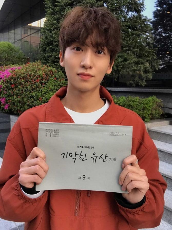 신예 이일준, 강세정-이아현-남성진과 '기막힌 유산' 캐스팅