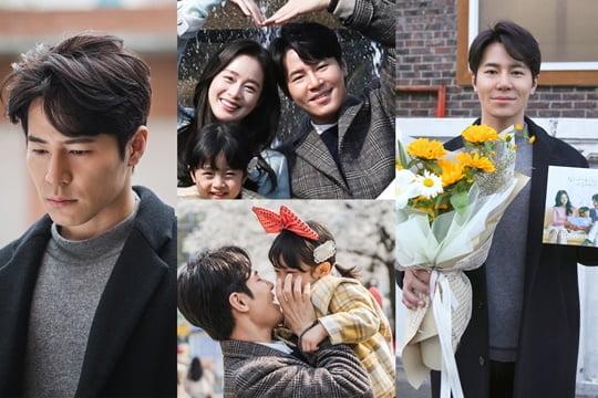 하이바이,마마! (사진=tvN)