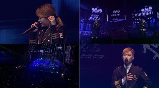 AKMU 콘서트 실황 공개 (사진=YG)