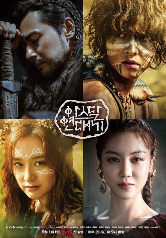 '언택트 확산' 날개 단 스튜디오드래곤…'글로벌 드라마 왕국' 노린다