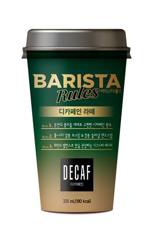 매일유업, 카페인 없는 컵커피 '바리스타룰스 디카페인라떼' 내놔