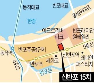 """""""신반포15차, 내일 시공사 선정""""…삼성·대림·호반 '막판 스퍼트'"""
