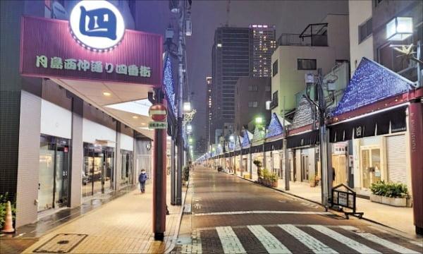 < 발길 끊긴 도쿄 주점골목 > 지난달 31일 저녁 도쿄 주오구의 몬자야키 골목이 텅 비어 있다. 도쿄 전통요리인 몬자야키 전문점 100여 곳이 모여 있는 이곳은 지난달 30일 도쿄도가 야간 외출 자제를 요청하기 전만 해도 손님들로 북적였다.  도쿄=정영효  특파원