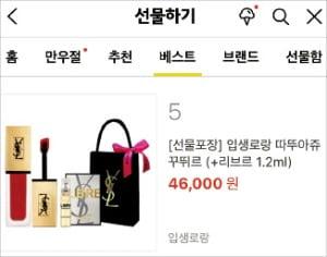 카카오커머스, 폭풍성장…거래액 1조→3조