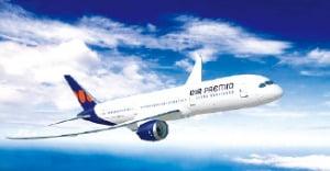 신생 항공사 채용에 100 대 1 경쟁률 기록…에어프레미아, 항공사 유일 채용