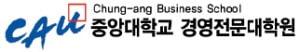 중앙대 경영전문대학원, 외국계 기업 CEO가 실무강의…주말 수업만으로 석사학위 취득