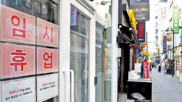 사진=허문찬 기자 sweat@hankyung.com