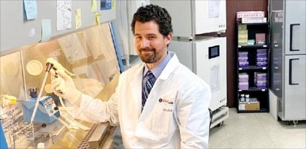"""""""인체 무해한 항암바이러스가 면역체계 활성화시켜 癌 치료"""""""