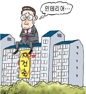 여의도·강남 재건축 집수리 '바람'