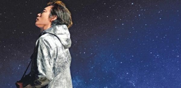 코오롱스포츠, 밤에도 빛난다…별이 되는 재킷
