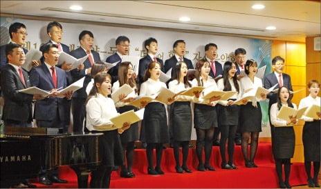법무법인 태평양 '사회공헌 자선음악회'