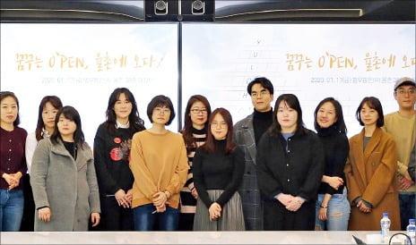 법무법인 율촌 'CJ ENM의 오펜(O'PEN) 작가단 초청'