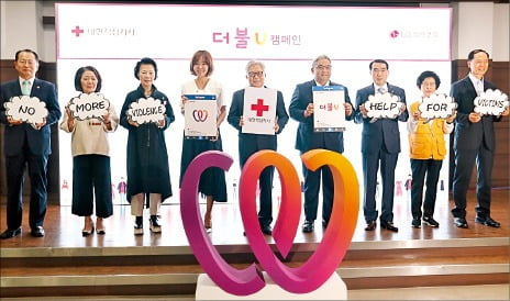 법무법인 광장 '더불유캠페인'