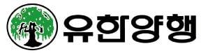 국민건강·인재 양성 위해 뛴 94년…유한양행, 글로벌 제약사로 우뚝