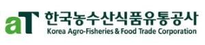 한국농수산식품유통공사, 농식품업체 온라인 마케팅 지원
