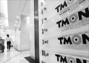 티몬 IPO 대표 주관사에 미래에셋대우