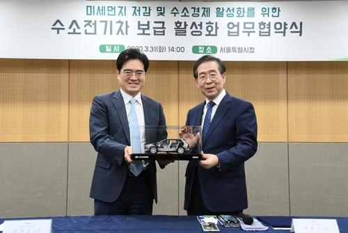 수소차 보급·충전소 확대…서울시-현대차 업무협약(종합)