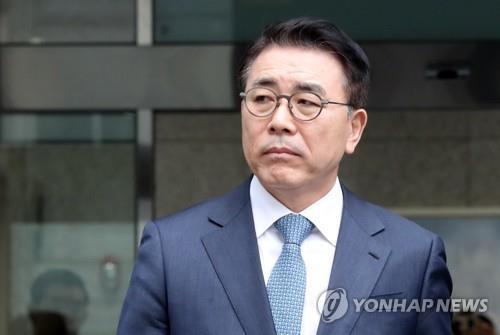 '신한은행 부정채용' 조용병 회장 2심서도 무죄 주장