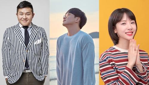 tvN 다큐 '온앤오프' 내달 방송…성시경·조세호·김민아 출연