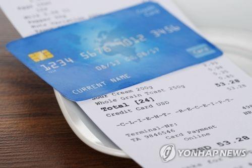 코로나직격탄 음식·항공·공연업 등에 쓰면 카드공제 최대5배로(종합)