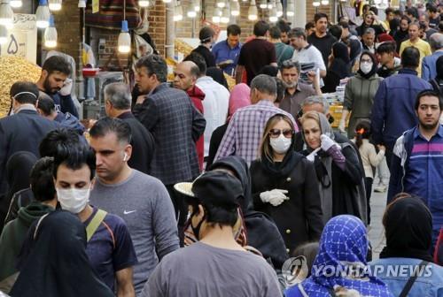 """""""이란 코로나19 감염자 50만명일 수도…한국식 검사 참고해야"""""""
