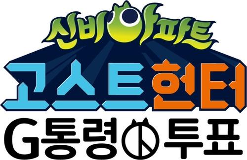[방송소식] 한승연, YGX와 전속계약 外