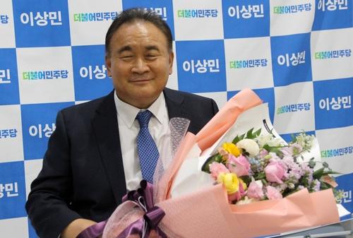 """[당선인 인터뷰] 이상민 """"지방분권 개헌 합의 끌어낼 것"""""""