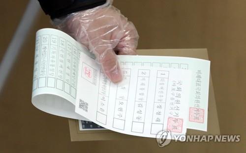 [팩트체크] 사전투표용지의 QR코드, 선거법상 문제있나?