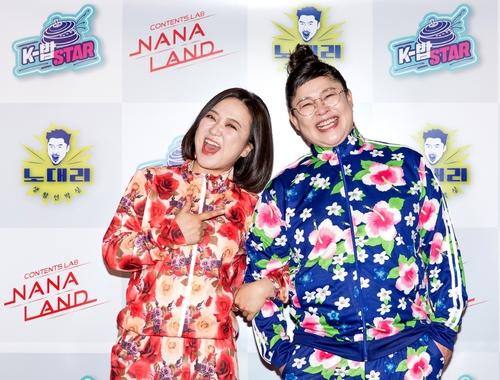 "'K-밥 STAR' 이영자-김숙 ""제대로 된 K먹방 보여줄 것"""