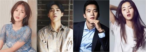 임수향, '내가 가장 예뻤을 때' 주연…MBC 8월 방송