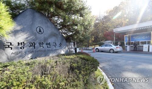 창설 50주년 국방과학연구소…'최대 기밀유출' 의혹 오명