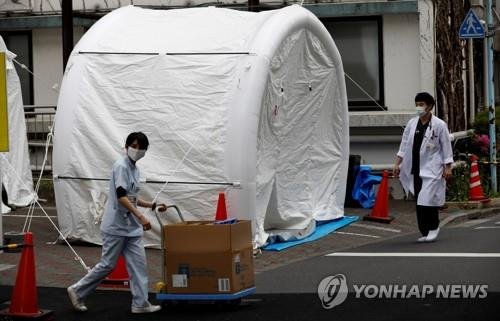 일본기업, 코로나 감염 '15분내' 진단키트 개발…내달 양산 시작