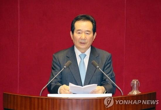 """정 총리 """"재난지원금 즉각 집행 중요‥30% 제외는 불가피"""""""
