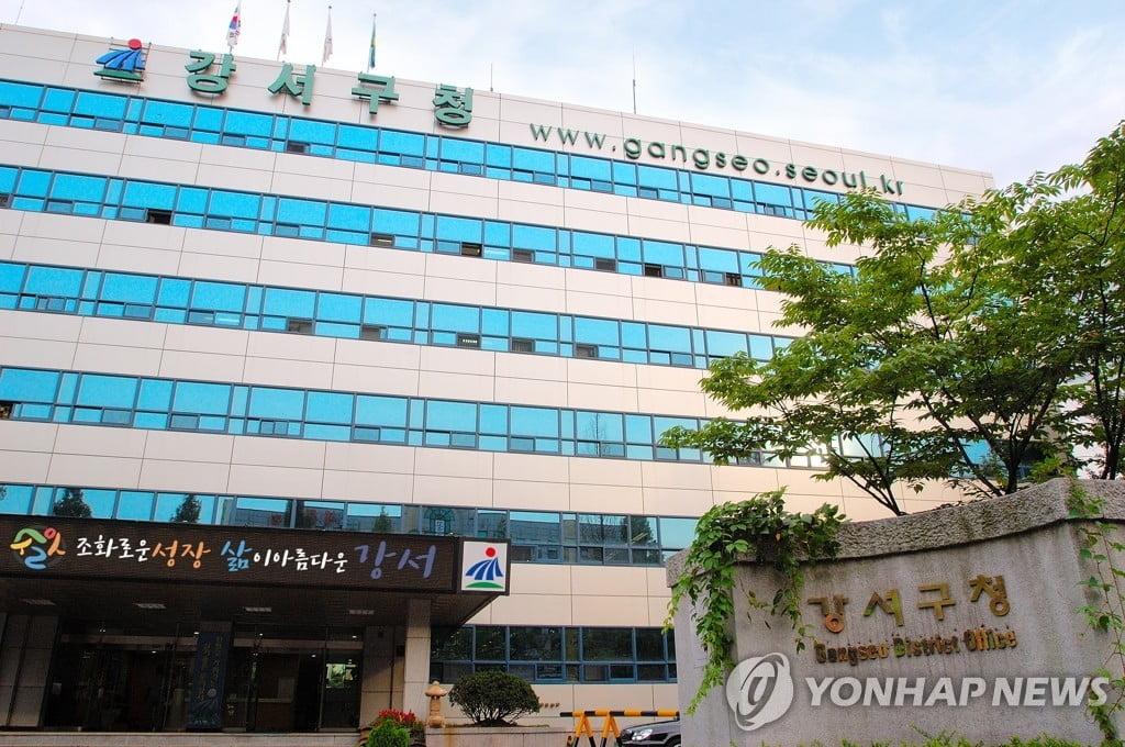 [속보] `서울 0명` 하루만에 깨졌다…마포·강서 2명 확진